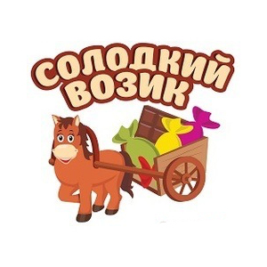 "Логотип Солодкий Возик (ТМ ""Солодкий Возик"")"