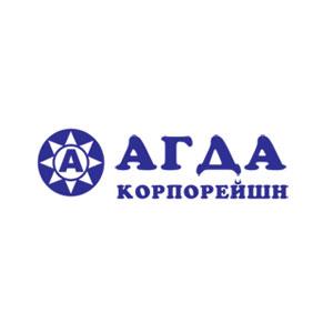 """Логотип АГДА Корпорейшн (ООО """"АГДА КОРПОРЕЙШН"""" )"""