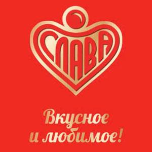 """Логотип Слава (ООО """"Слава"""")"""
