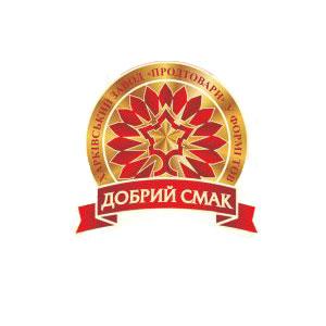 """Логотип Добрый смак (ООО """"Харьковский завод """"ПРОДТОВАРЫ"""")"""