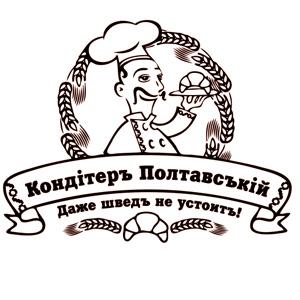 Логотип ТМ «Кондітеръ Полтавсъкій» (ФЛП Полтавский)