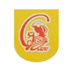 """Логотип ТМ """"Солодке місто"""" (ФЛП Самченко И.И.)"""