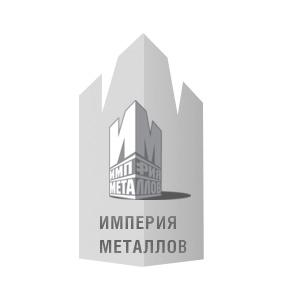 "Логотип Империя металлов (НПО ""Империя металлов"")"
