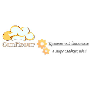 Логотип Confiseur ()
