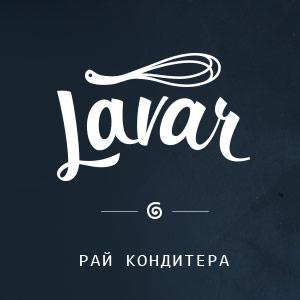 Логотип Lavar ()